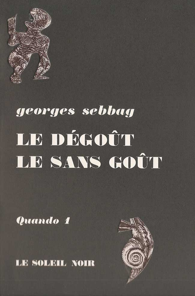 Le-Degout