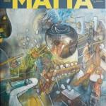 couv-matta-musee-cantini